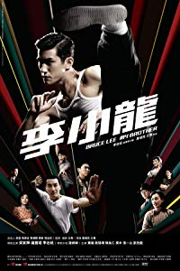 Nonton Film Bruce Lee, My Brother (2010) Subtitle Indonesia Streaming Movie Download