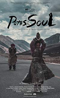 Nonton Film Paths of the Soul (2015) Subtitle Indonesia Streaming Movie Download