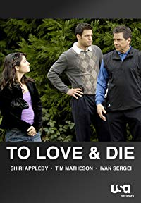 Nonton Film To Love and Die (2008) Subtitle Indonesia Streaming Movie Download