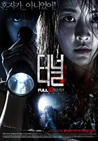 Nonton Film The Tunnel (2014) Subtitle Indonesia Streaming Movie Download