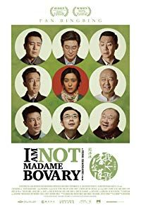 Nonton Film I Am Not Madame Bovary (2016) Subtitle Indonesia Streaming Movie Download