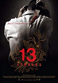Nonton Film 13 Beloved (2006) Subtitle Indonesia Streaming Movie Download