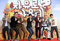 Nonton Film Infinite Challenge Episode The 13 Year Special 03 (2005) Subtitle Indonesia Streaming Movie Download