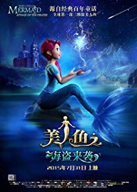Nonton Film The Mermaid Princess (2016) Subtitle Indonesia Streaming Movie Download