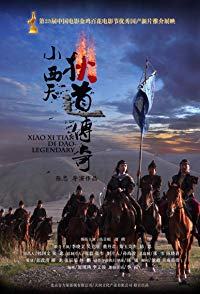 Nonton Film Legend of Didao (2015) Subtitle Indonesia Streaming Movie Download