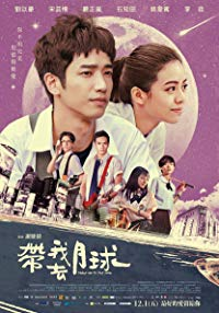 Nonton Film Take Me to the Moon (2017) Subtitle Indonesia Streaming Movie Download