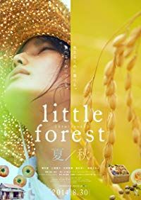 Nonton Film Little Forest: Summer/Autumn (2014) Subtitle Indonesia Streaming Movie Download