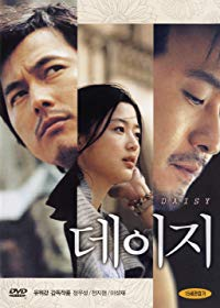 Nonton Film Daisy (2006) Subtitle Indonesia Streaming Movie Download