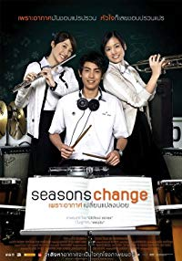 Nonton Film Seasons Change (2006) Subtitle Indonesia Streaming Movie Download