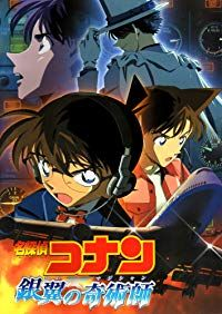 Nonton Film Detective Conan: Magician of the Silver Key (2004) Subtitle Indonesia Streaming Movie Download
