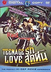 Nonton Film Rak Sud Teen (2012) Subtitle Indonesia Streaming Movie Download