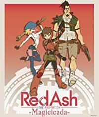 Nonton Film Red Ash: Gearworld (2017) Subtitle Indonesia Streaming Movie Download
