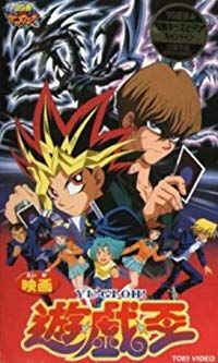 Nonton Film Yu?Gi?Oh! (1999) Subtitle Indonesia Streaming Movie Download