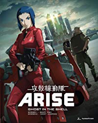 Nonton Film Ghost in the Shell Arise – Border 2: Ghost Whispers (2013) Subtitle Indonesia Streaming Movie Download