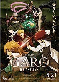 Nonton Film Garo Movie: Divine Flame (2016) Subtitle Indonesia Streaming Movie Download