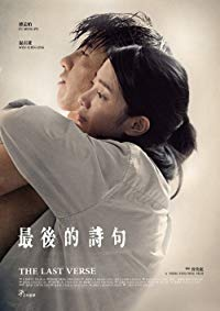 Nonton Film The Last Verse (2017) Subtitle Indonesia Streaming Movie Download