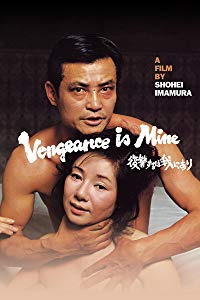 Vengeance Is Mine (1979)