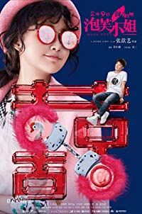 Nonton Film Miss Puff (2018) Subtitle Indonesia Streaming Movie Download