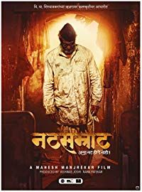 Nonton Film Natsamrat (2016) Subtitle Indonesia Streaming Movie Download
