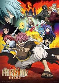 Nonton Film Fairy Tail the Movie: Phoenix Priestess (2012) Subtitle Indonesia Streaming Movie Download