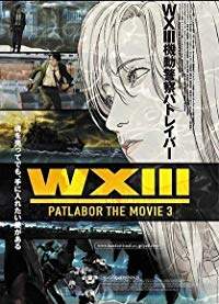 Nonton Film WXIII: Patlabor The Movie 3 (2002) Subtitle Indonesia Streaming Movie Download