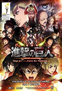 Nonton Film Attack on Titan Part 2: Wings of Freedom (2015) Subtitle Indonesia Streaming Movie Download