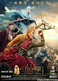 Nonton Film The Monkey King 2 (2016) Subtitle Indonesia Streaming Movie Download