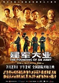 Nonton Film The Founding Of An Army (2017) Subtitle Indonesia Streaming Movie Download