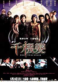 Nonton Film The Twins Effect (2003) Subtitle Indonesia Streaming Movie Download