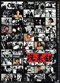 Nonton Film Tiger Cage II (1990) Subtitle Indonesia Streaming Movie Download