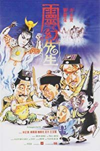 Nonton Film Mr. Vampire 3 (1987) Subtitle Indonesia Streaming Movie Download