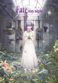 Nonton Film Fate/Stay Night: Heaven's Feel – I. Presage Flower (2017) Subtitle Indonesia Streaming Movie Download