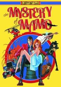 Nonton Film Lupin the 3rd: The Mystery of Mamo (1978) Subtitle Indonesia Streaming Movie Download