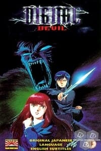 Nonton Film Digital Devil Story Megami Tensei (1987) Subtitle Indonesia Streaming Movie Download