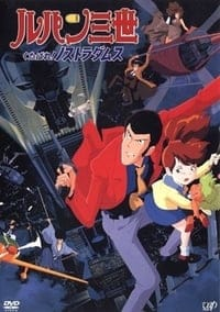 Nonton Film Lupin III: Farewell to Nostradamus (1995) Subtitle Indonesia Streaming Movie Download