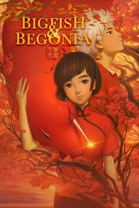 Nonton Film Big Fish & Begonia (2016) Subtitle Indonesia Streaming Movie Download