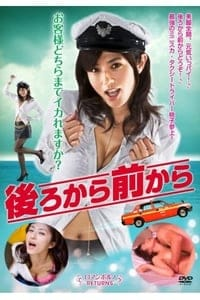 Nonton Film Any And Every Which Way (2010) Subtitle Indonesia Streaming Movie Download