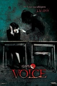 Nonton Film Voice (2005) Subtitle Indonesia Streaming Movie Download