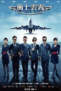 Nonton Film Triumph in the Skies (2015) Subtitle Indonesia Streaming Movie Download
