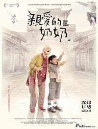 Nonton Film To My Dear Granny (2013) Subtitle Indonesia Streaming Movie Download