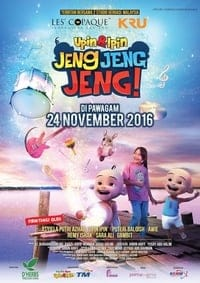 Nonton Film Upin Dan Ipin: Jeng Jeng Jeng! (2016) Subtitle Indonesia Streaming Movie Download