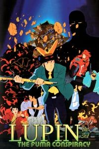 Nonton Film Lupin III: The Fuma Conspiracy (1987) Subtitle Indonesia Streaming Movie Download