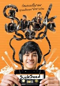 Nonton Film Suck Seed (2011) Subtitle Indonesia Streaming Movie Download