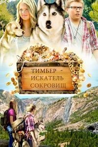 Nonton Film Timber the Treasure Dog (2016) Subtitle Indonesia Streaming Movie Download