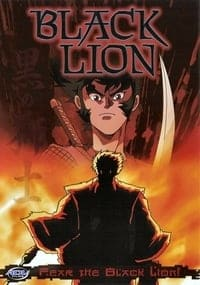 Nonton Film Black Lion (1992) Subtitle Indonesia Streaming Movie Download