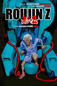 Nonton Film Roujin Z (1991) Subtitle Indonesia Streaming Movie Download