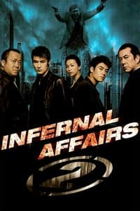 Nonton Film Infernal Affairs II (2003) Subtitle Indonesia Streaming Movie Download