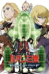 Nonton Film Lupin III: Princess of the Breeze (2013) Subtitle Indonesia Streaming Movie Download