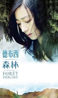 Nonton Film Forêt Debussy (2016) Subtitle Indonesia Streaming Movie Download