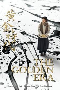 Nonton Film The Golden Era (2014) Subtitle Indonesia Streaming Movie Download